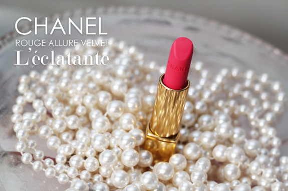 Chanel Rouge Allure Velvet 42 Chanel Rouge Allure Velvet 42