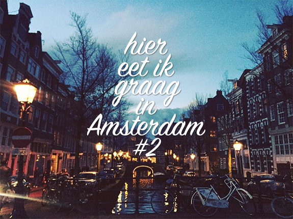 eten_amsterdam00-copy