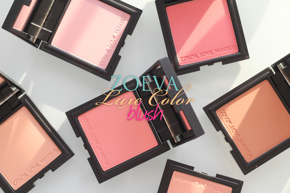 zoeva_luxe_color_blush01