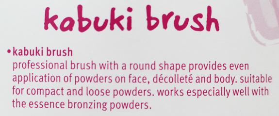essence_kabuki_brush03